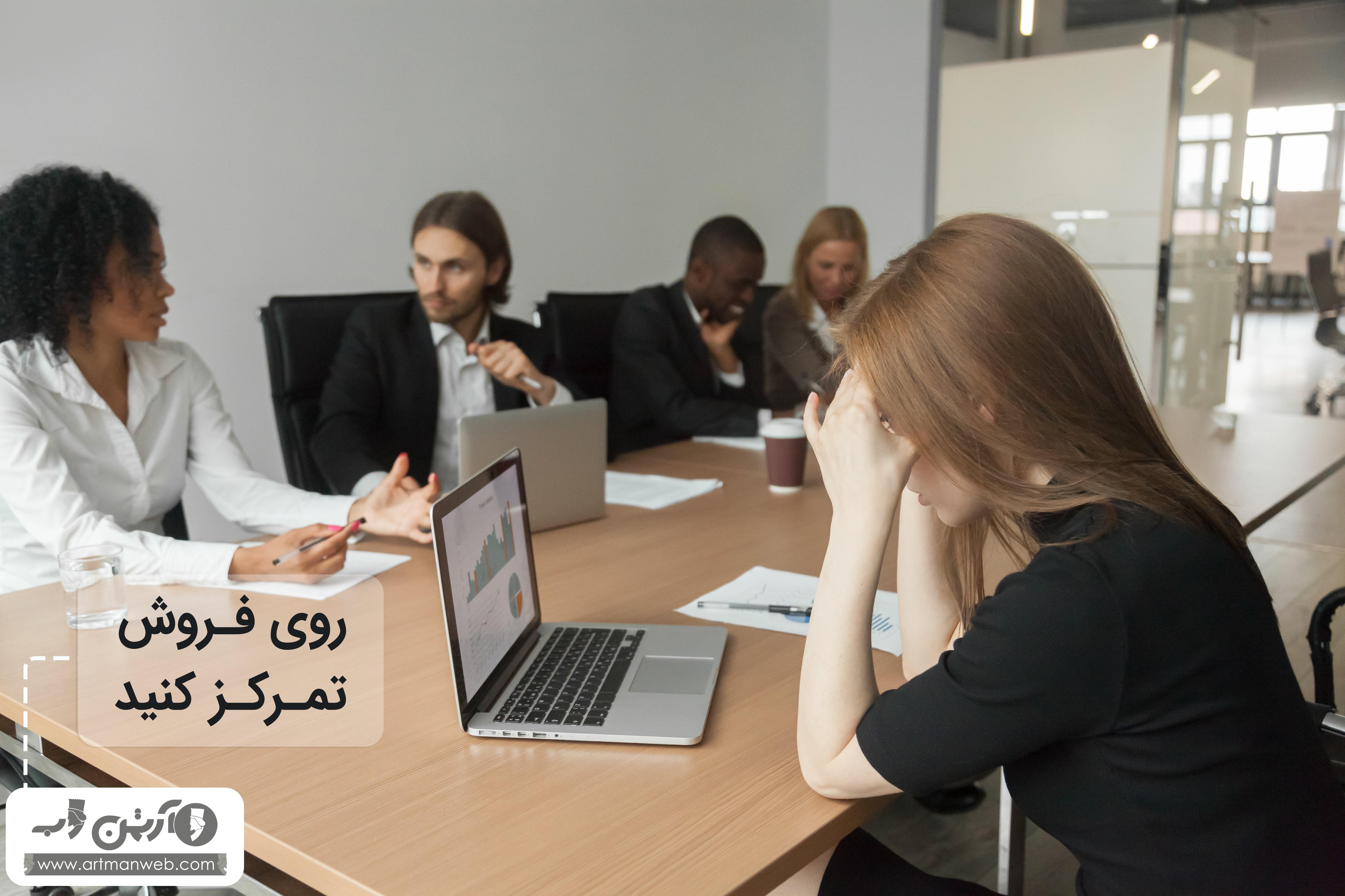 ۵ عامل مهم برای کسب موفقیت در تجارت