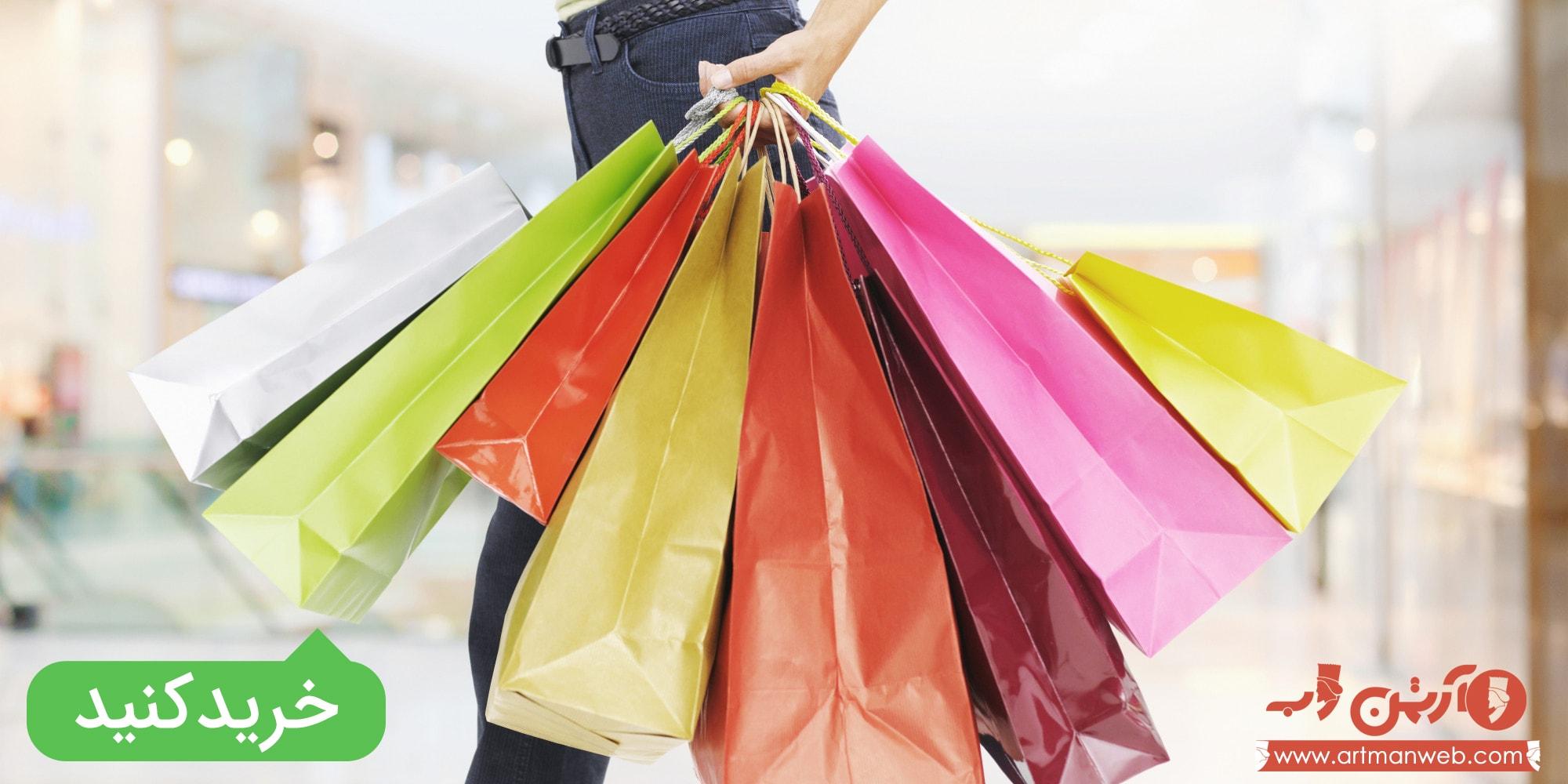 چگونه فروش سایت خود را پس از فشردن دکمه خرید بالا ببریم؟