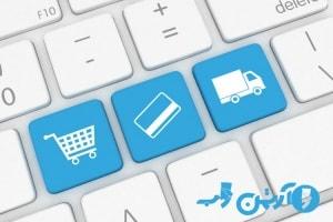 چگونه در اینترنت خدمات یا محصولی را بفروشیم؟