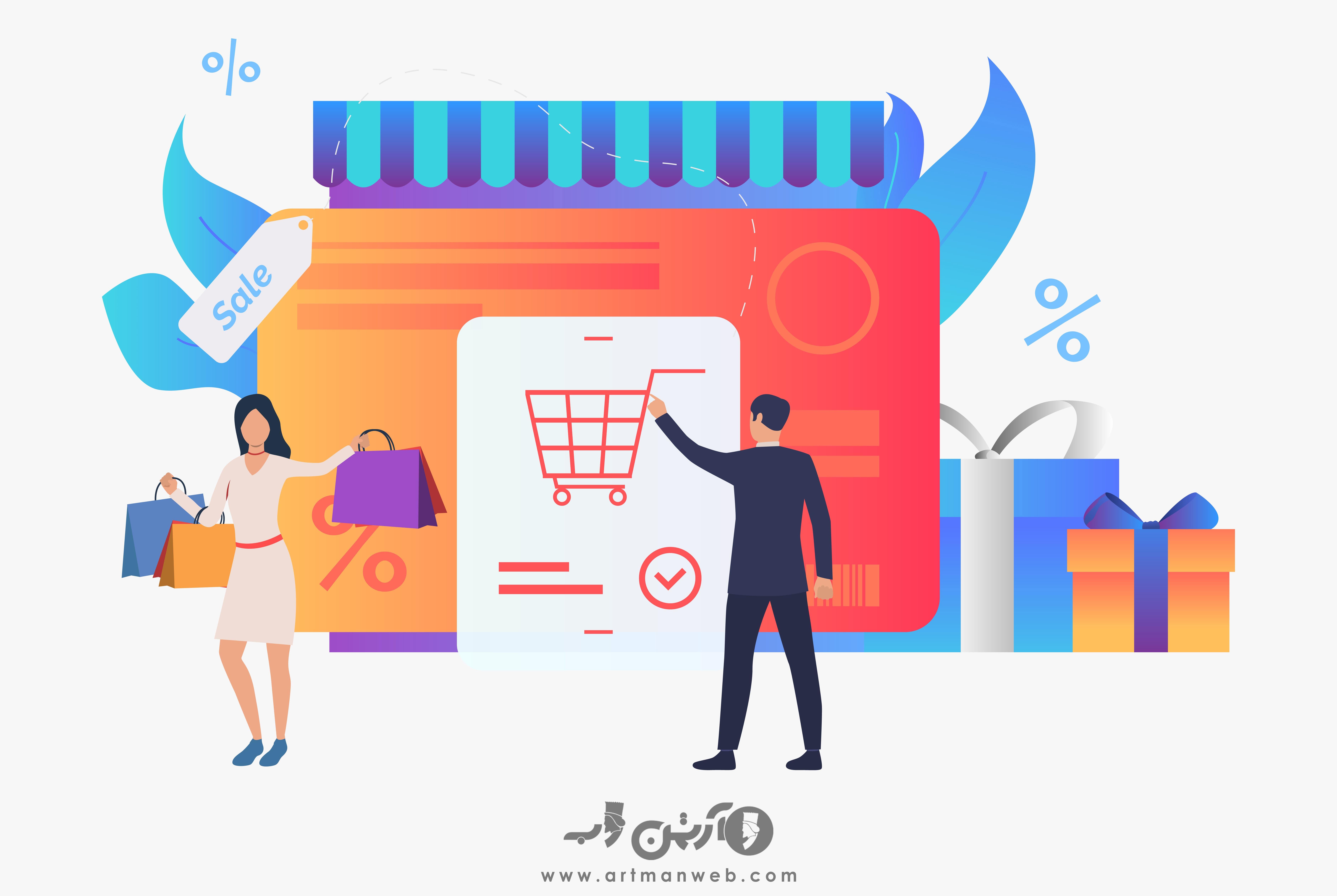 ۴راهکار برای افزایش فروش محصولات سایت