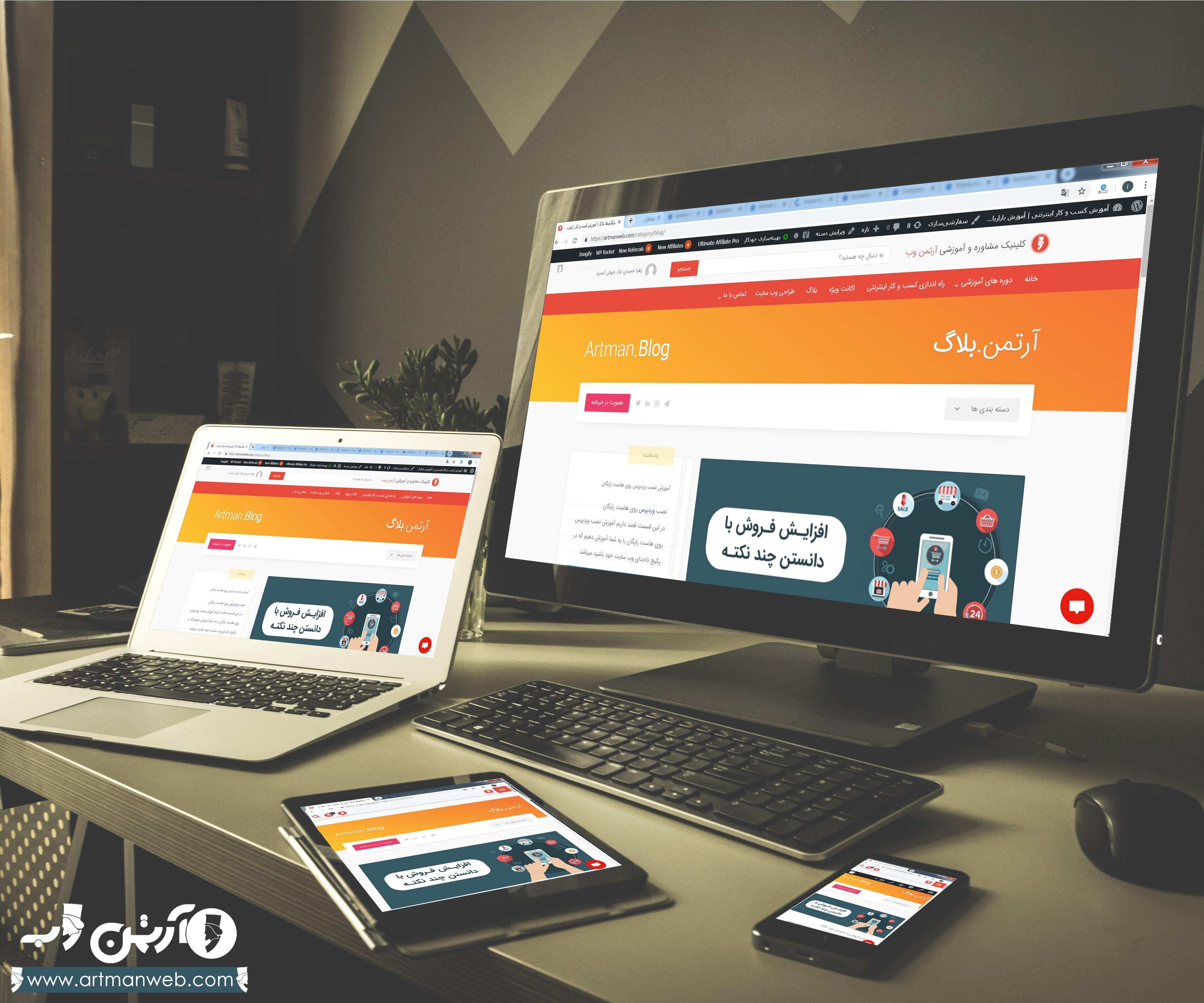 بهترین زمان مناسب برای بروز رسانی وب سایت از نظر سئو