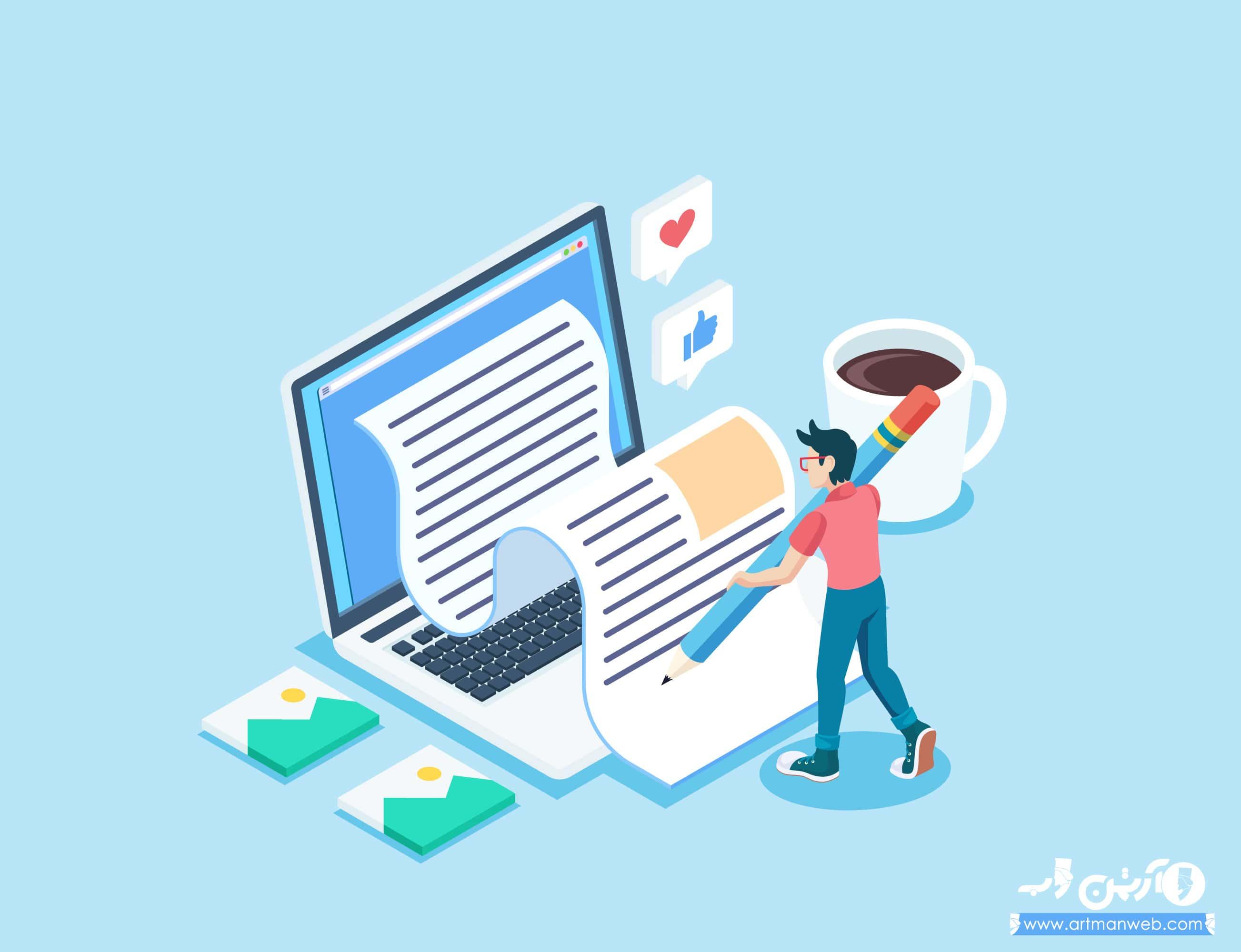 راه و روش نوشتن یک محتوای استاندارد برای وب سایتتان