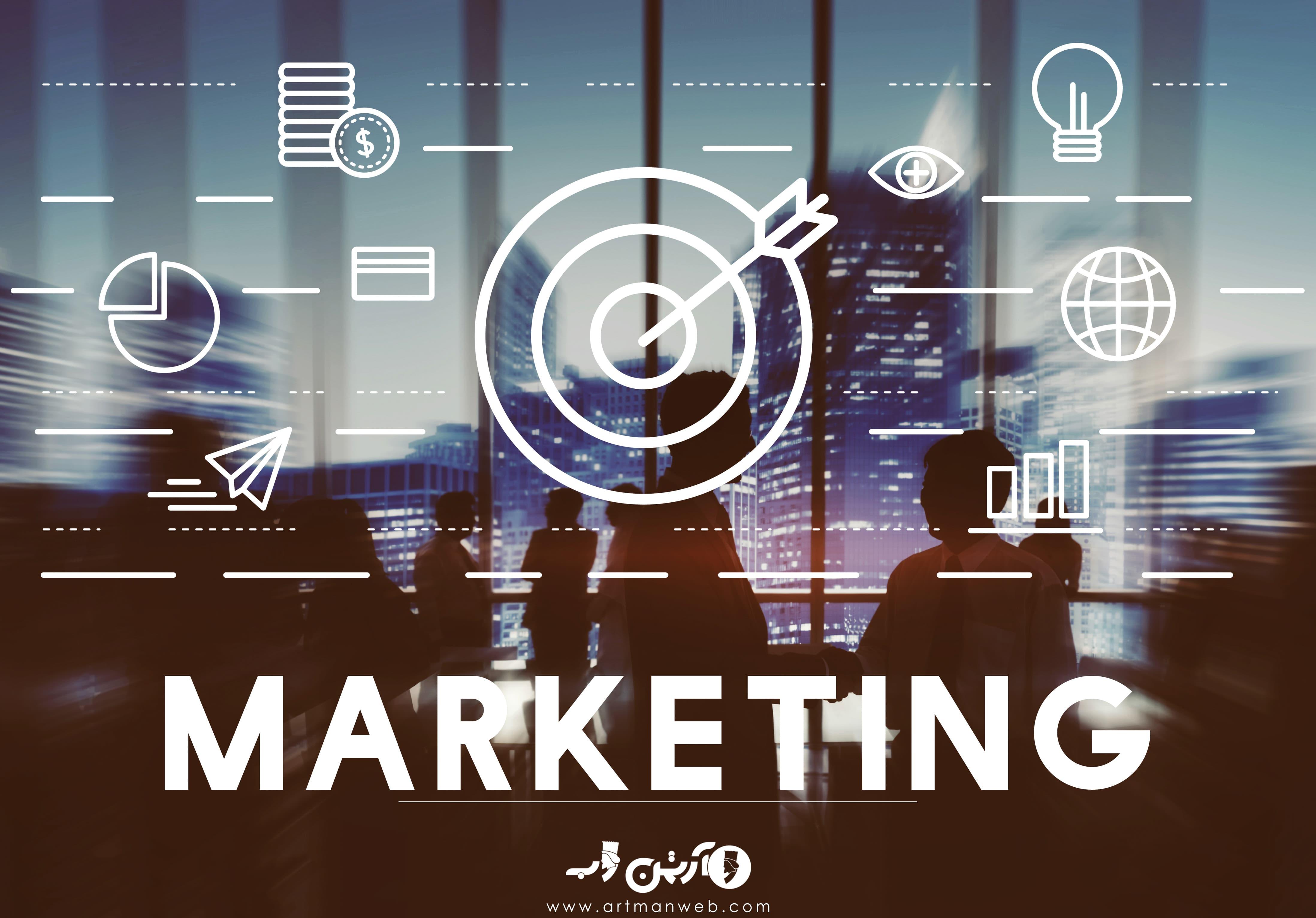 مزایا و عیوب بازاریابی دیجیتال