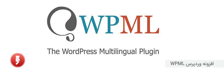 افزونه وردپرس چند زبانه کردن وبسایت