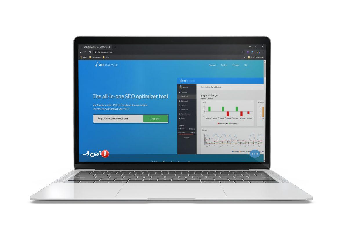 سایت آنالیز سئو - site-analyzer.com