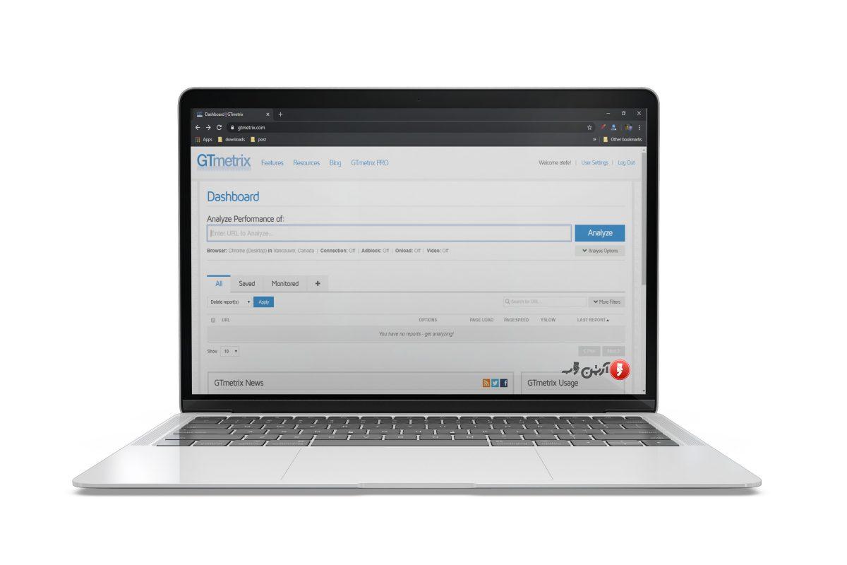 سایت آنالیز سئو - gtmetrix.com