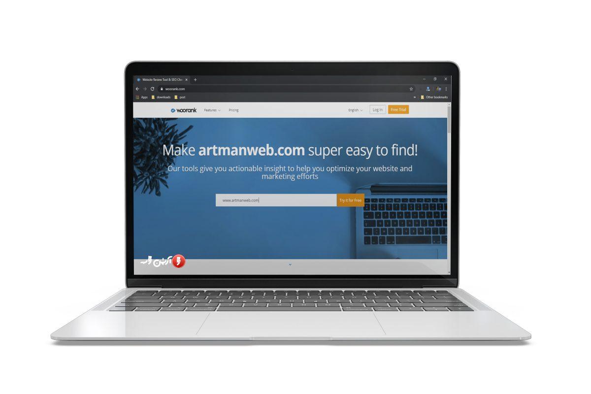 سایت آنالیز سئو - woorank.com